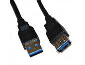 Kábel USB predĺžovací 5m